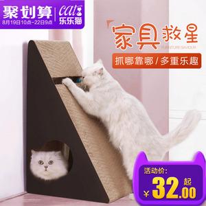 猫抓板磨爪器立式抓柱瓦楞纸窝耐磨防抓沙发猫玩具猫咪用品猫爪板