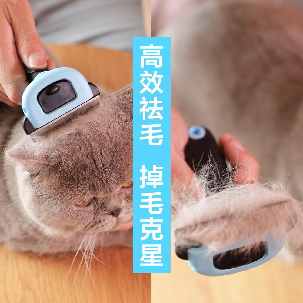 猫咪梳子梳毛刷去浮毛掉除毛专用用品撸猫神器宠物英短贝壳清理器