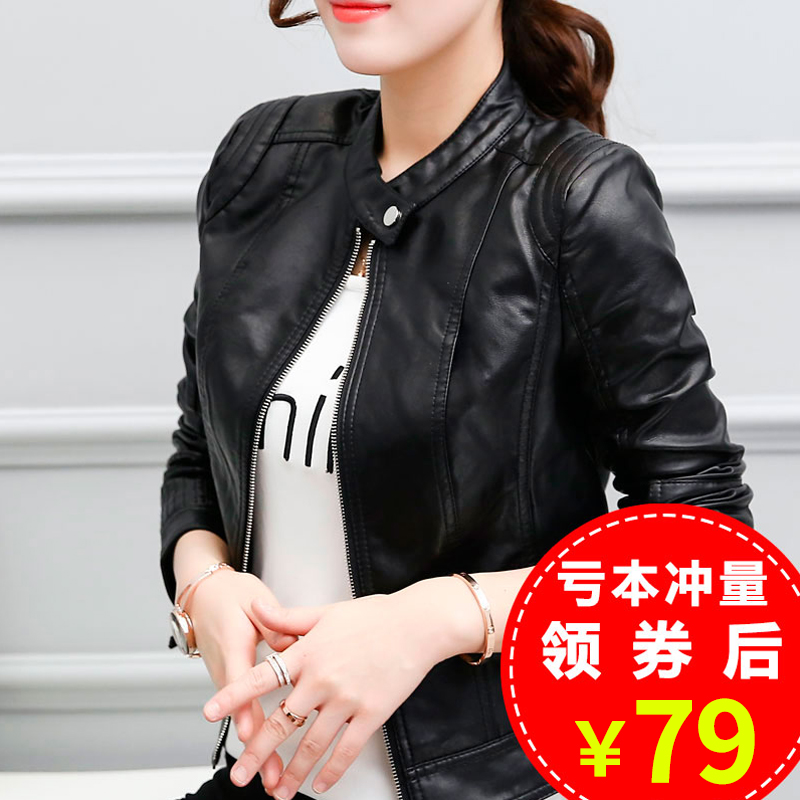 Leather women's coat short Korean version show thin spring and autumn 2019 new Pu locomotive small leather jacket collar students