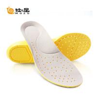 运动鞋垫男女透气吸汗防臭篮球减震军训加厚软底跑步舒适超软夏季