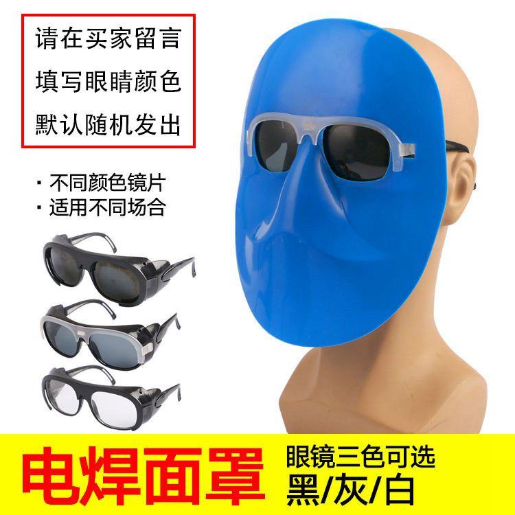 电焊面罩牛皮轻便焊工面罩防护全脸头戴式烧焊帽氩弧焊防烤脸透气