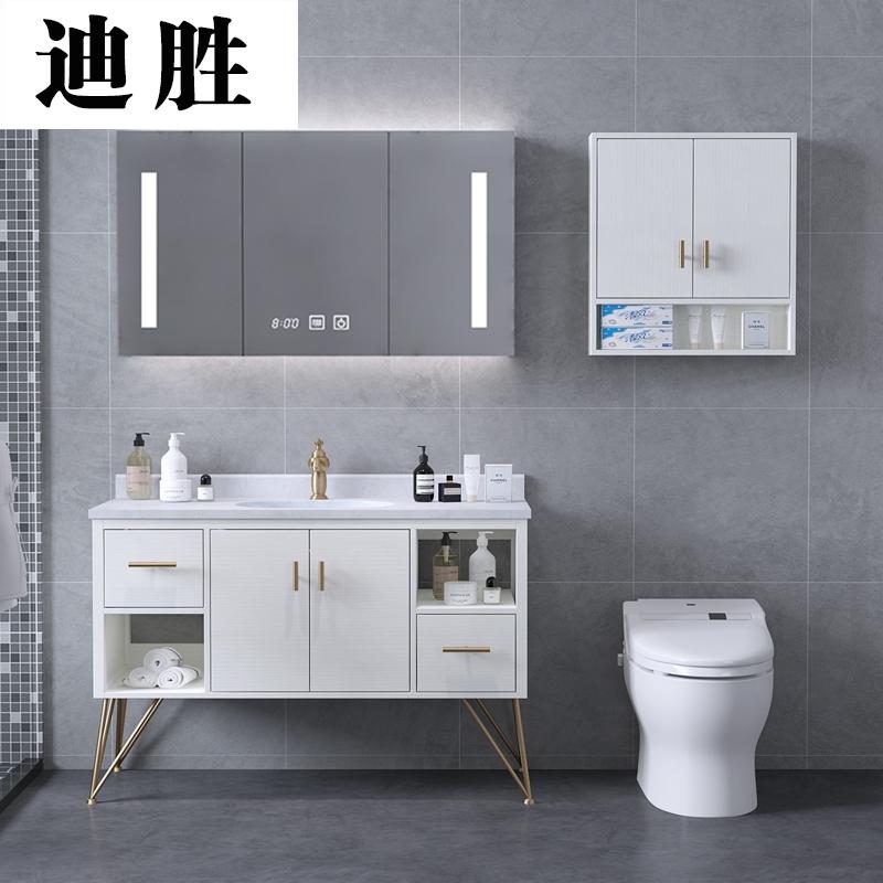 1158.30元包邮现代简约北欧落地式小户型浴室柜