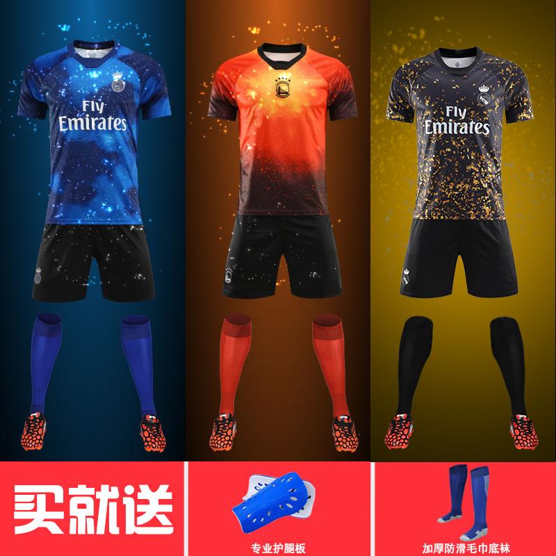 足球球衣足球服套裝男定制星空紀念運動隊服印字兒童皇馬c羅衣服