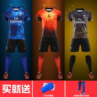 足球球衣足球服套装 男定制星空纪念运动队服印字儿童皇马c罗衣服