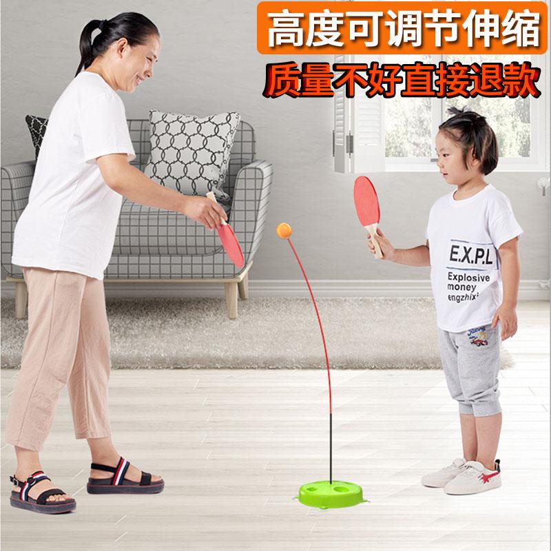 乒乓球训练器弹力儿童防近视软轴
