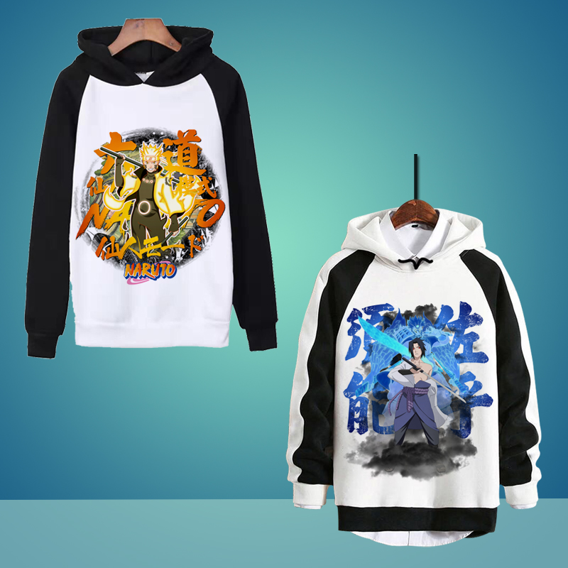 Fashion Brand Co branded Naruto hooded sweater in winter of 2019
