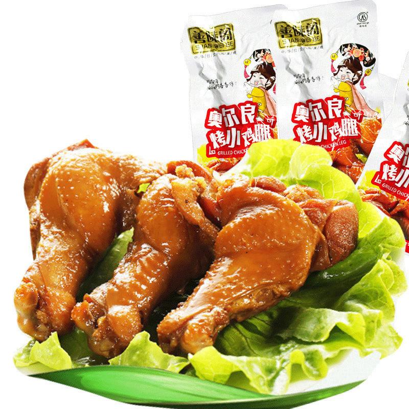 独立小包装鸡肉类温州卤味真空零食20g正品善味阁奥尔良烤鸡腿