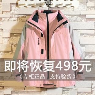 戶外潮牌沖鋒衣女三合一可拆卸加絨加厚兩件套韓國外套登山服裝男