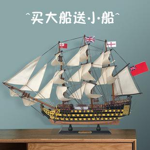 实木帆船模型地中海风格胜利号五月花一帆风顺海洋家居装饰工艺品