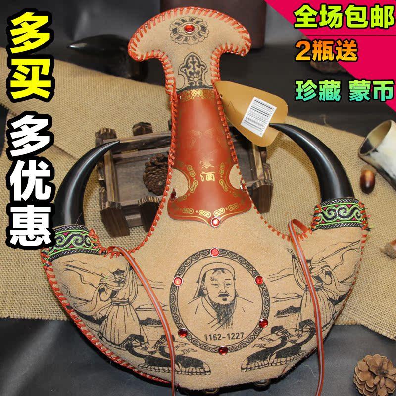 Лошадь молоко ликер специальный свойство 38 степень внутренней монголии кожа мешок ликер имитация корова угол зерна еда белый ликер душный лить осел ликер горшок 500ml бесплатная доставка