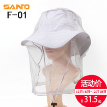 Mountain extension Outdoor anti-mosquito anti-insect Hooded tour portable mountaineering yarn mesh anti-bee mask head mesh hat cover