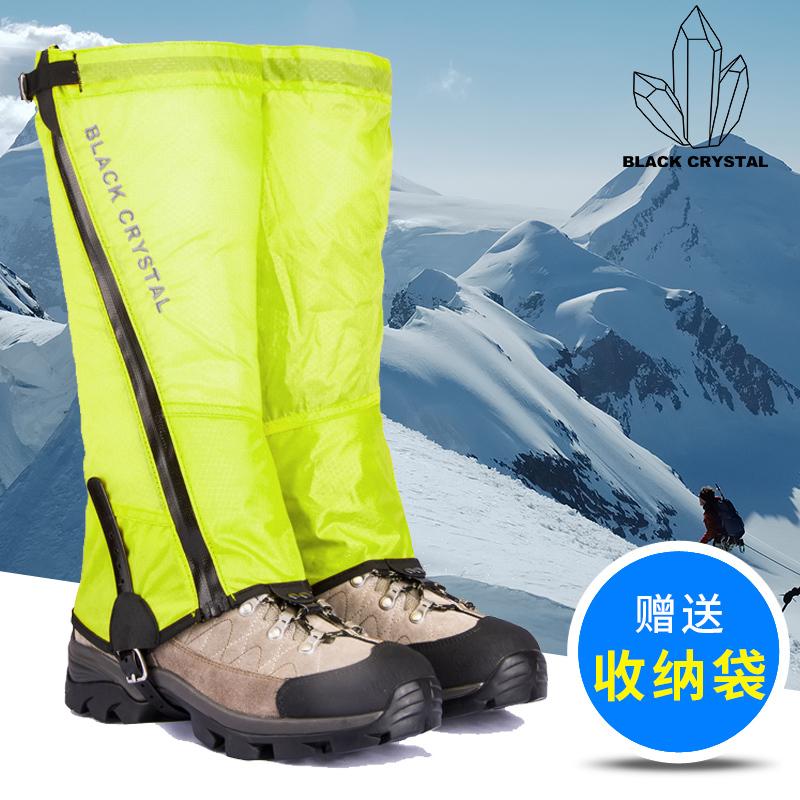 Водонепроницаемые чехлы для обуви Артикул 585177670180