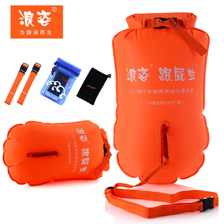 浪姿跟屁虫游泳包加厚双气囊成人防溺水漂流袋防水袋浮漂装备专业