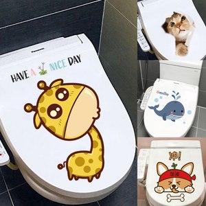 卡通可爱马桶盖装饰贴纸卫生间厕所创意搞笑贴画自粘防水坐便贴花