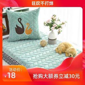 飘窗垫窗阳台四季定做飘窗毯毯台垫