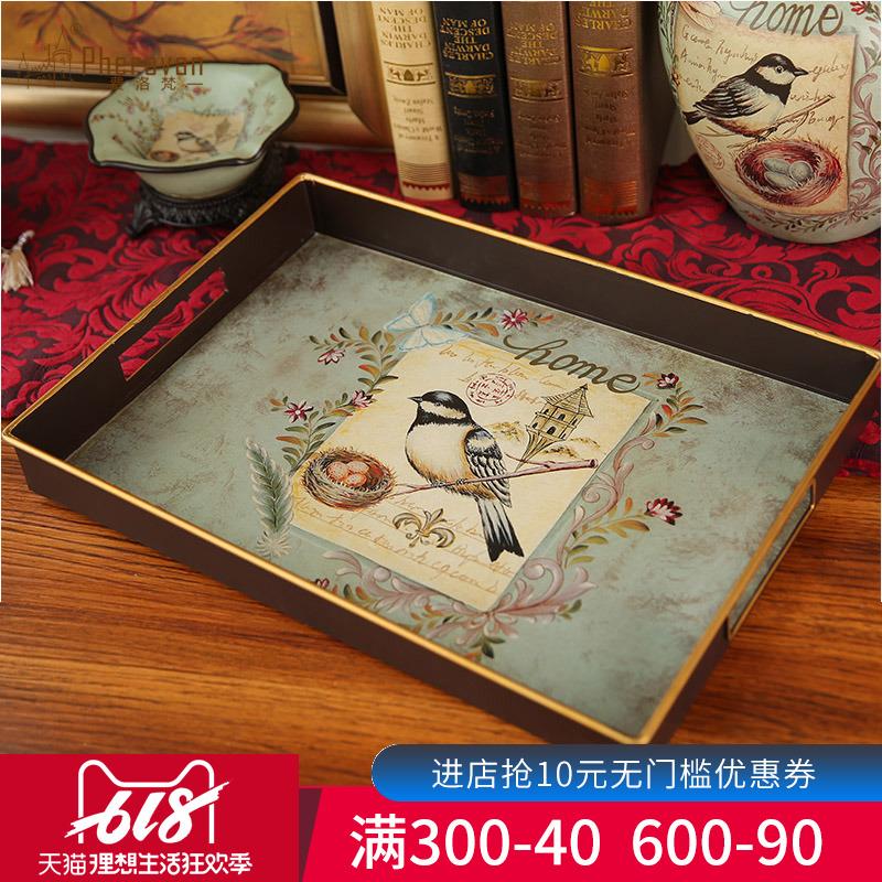 欧式客厅茶几水果盘茶杯托盘干果盘美式复古创意家用中式茶盘摆件