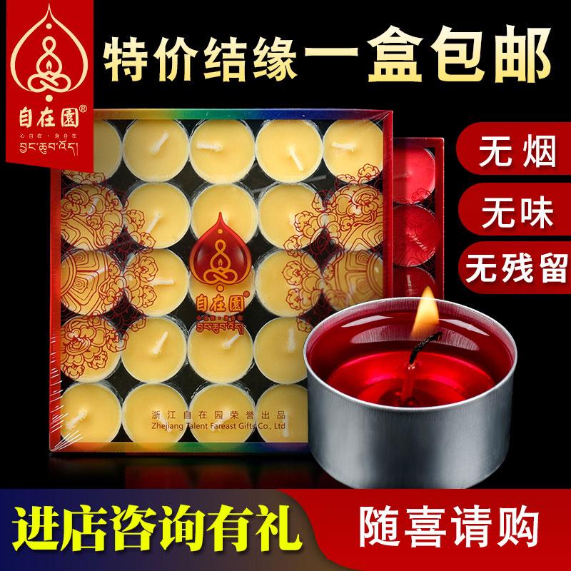 Масленные свечи Артикул 612332166425