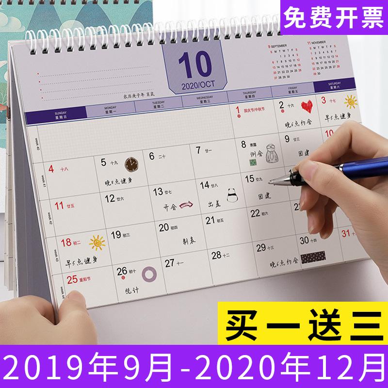 Календари Артикул 558599501556