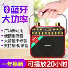 金正广场舞音响便携式 小型播放器无线蓝牙大音量手提户外充电音箱