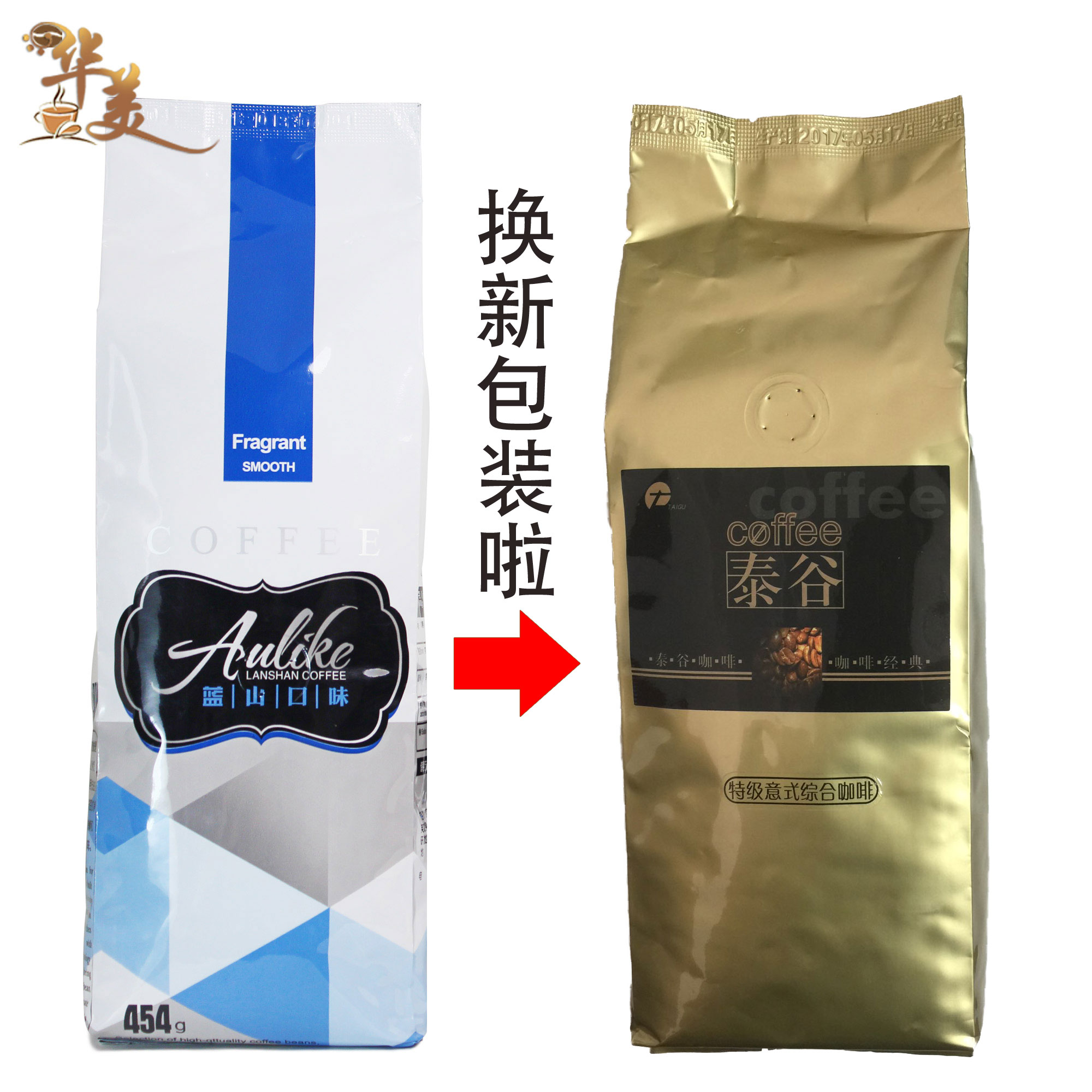 泰谷珍伊特级意式综合咖啡豆500克【原欧莱克咖啡豆】 新日期包邮
