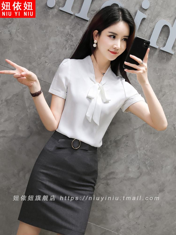 蝴蝶结衬衫女士飘带白色夏季职业装短袖修身衬衣通勤OL正装工作服