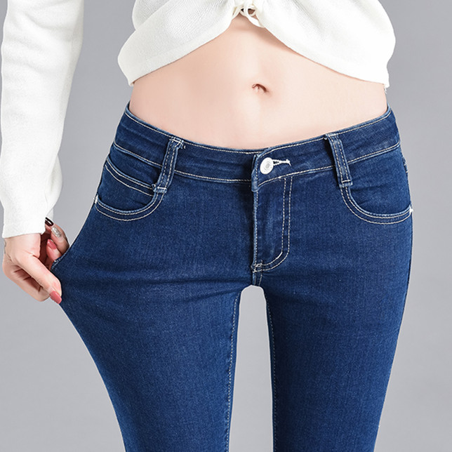 2020 spring and summer new jeans womens low waist pants elastic slim versatile small foot tight 9-point pencil pants