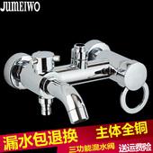 浴缸龙头全铜淋浴水龙头多功能花洒浴室洗澡龙头沐浴混合阀免打孔