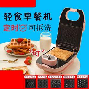 电动懒人汉堡早餐机火腿儿童造型简易吐司机方便实用智能烤面包
