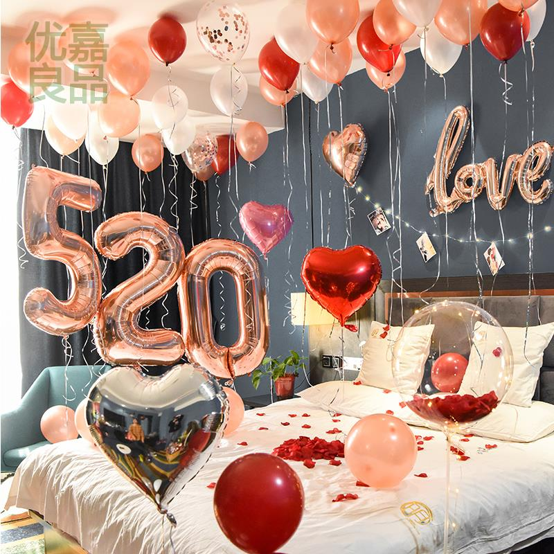 520 proposal artifact scene layout site marry me letter lamp props indoor room creative goods ins wind
