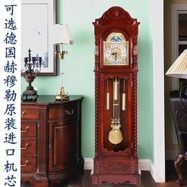 赫姆勒机芯欧式实木摇摆中式复古老式德国立钟家用座钟机械落地钟