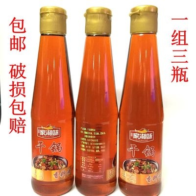 玖玖家湘味干锅香料油375ml*3瓶凉拌火锅干锅菜品