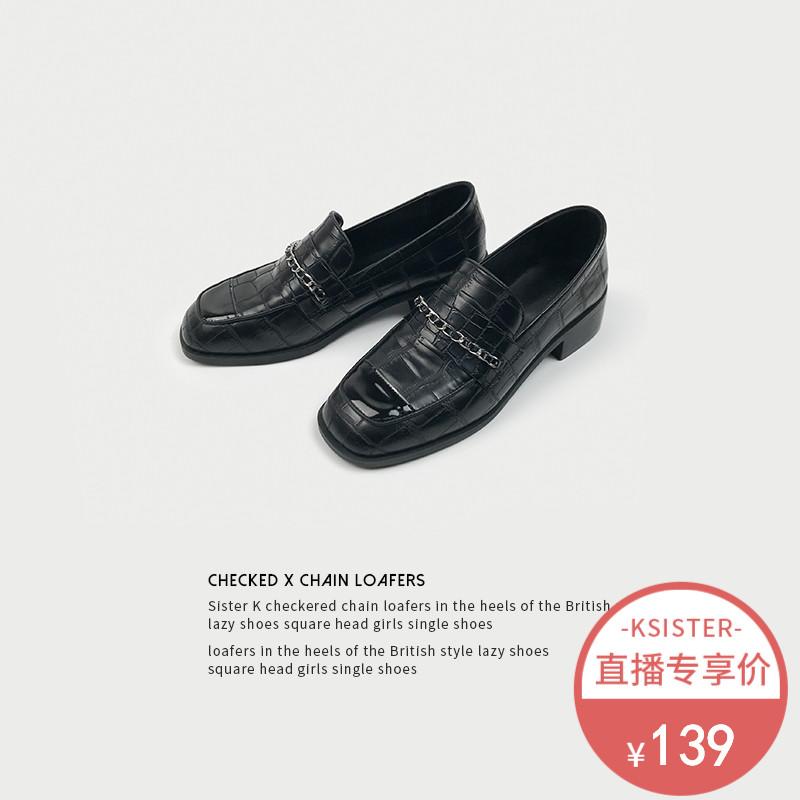 K姐 小香风链条单鞋 气质小姐姐款中跟一脚蹬懒人鞋方圆头女鞋