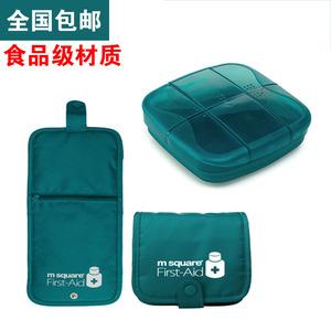 便携式小药盒密封迷你随身分装药品