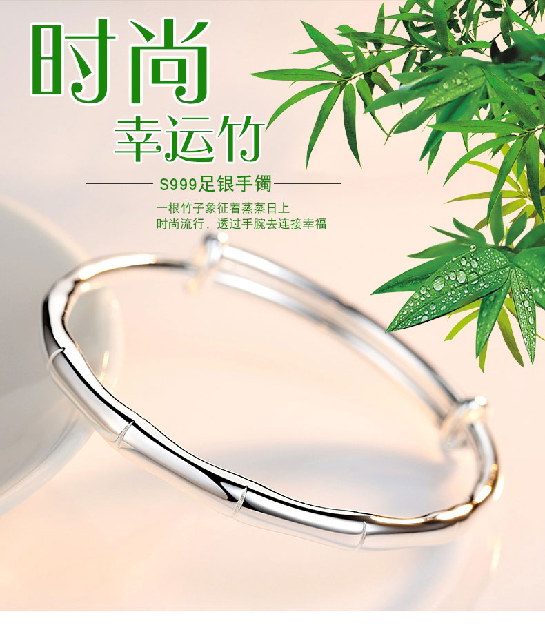 Lins 999 Sterling Silver Bracelet for female students, simple enough silver jewelry, bamboo knot, silver bracelet for girlfriend and mother