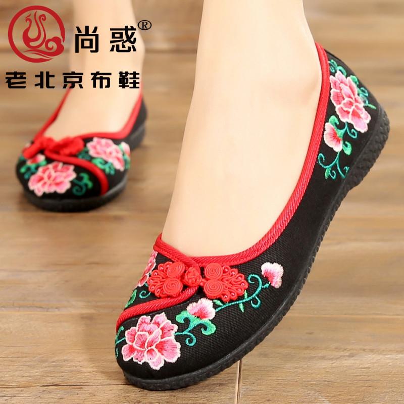 老北京布鞋女民族风绣花鞋平底一脚蹬休闲鞋中老年软底舒适妈妈鞋