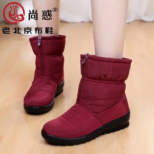 棉鞋女冬加绒老北京布鞋防水加厚中老年棉靴妈妈鞋防滑中筒雪地靴
