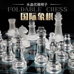 水晶国际象棋儿童 高档比赛专用学生 国际象棋 水晶摆件