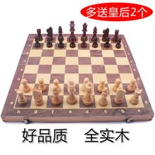 国际象棋磁力棋实木高档大号棋盘chess儿童小学生成人比赛专用