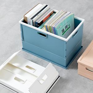 书箱装书本收纳箱可折叠高中学生教室宿舍家用放书籍储物盒整理箱