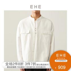 EHE男装 2021秋季新款白色纯棉中国风提花立领衬衫式外套男