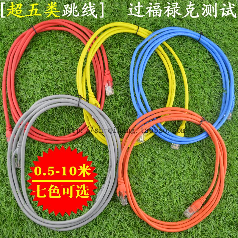 铜博士超五类无氧铜0.5/1/1.5/2/3/5米网线cat.5机制成品网络跳线