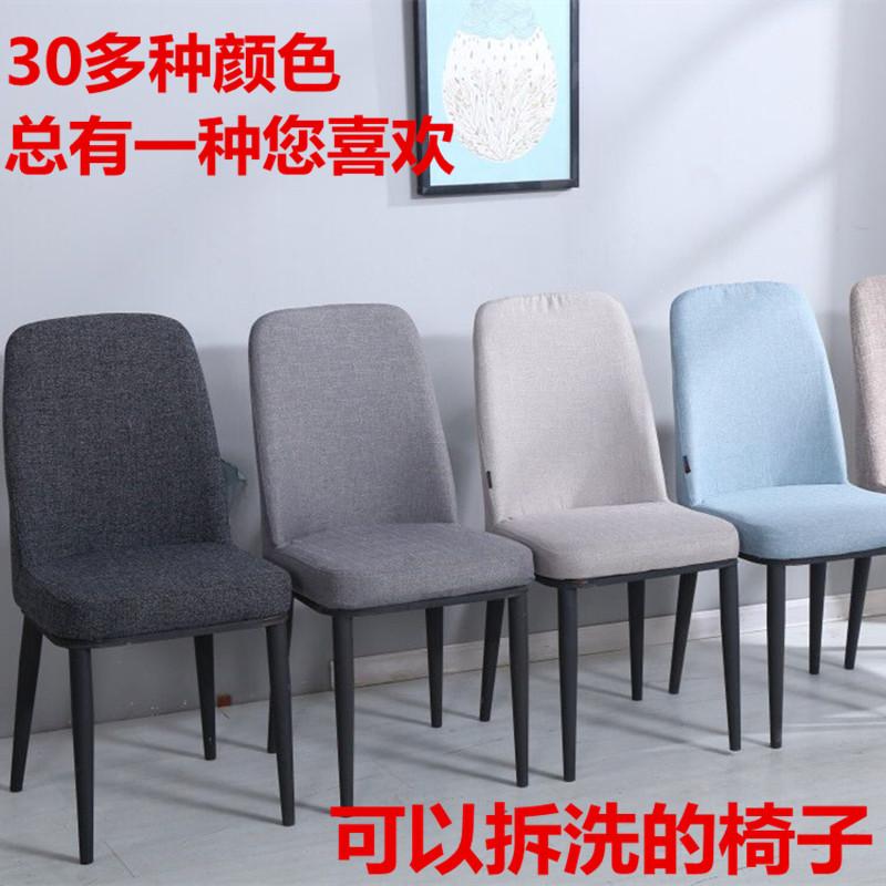 现代简约家用布艺餐椅轻奢型餐厅椅子成人靠背椅懒人书桌椅单人椅