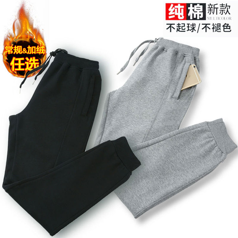 Autumn and winter leisure dad straight tube loose cotton versatile running sports band legged student zipper pocket mens trousers