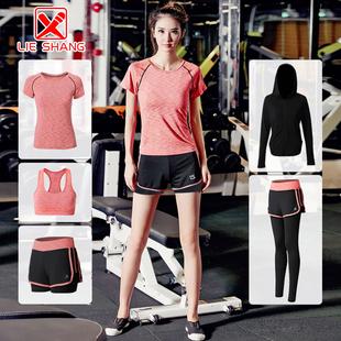 运动套装女夏健身房跑步服高端休闲时尚晨跑夏天速干衣薄款瑜伽服品牌