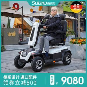 斯途玛x7豪华老人代步车四轮电动车