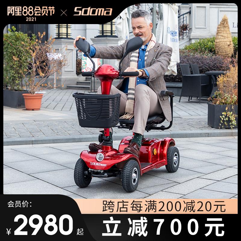 斯途玛s3老人代步车