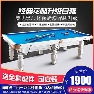 JIANJIANG台球桌标准成人美式落袋中式黑八家用乒乓桌二合一案子