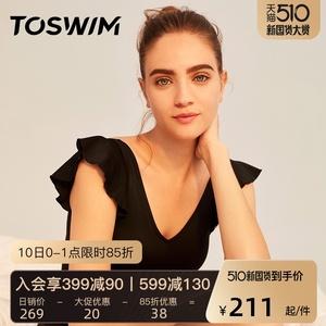 toswim连体女遮肚显瘦性感夏游泳衣