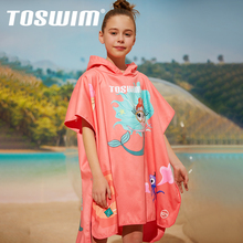 TOSWIM children's bath towel cloak with cap cartoon quick drying water absorbent baby boys and girls can wear swimming gowns