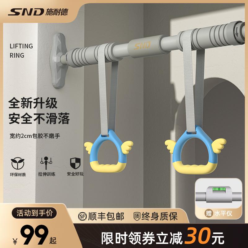 施耐德单杠家用室内儿童免打孔门上引体向上器小孩家庭健身器材